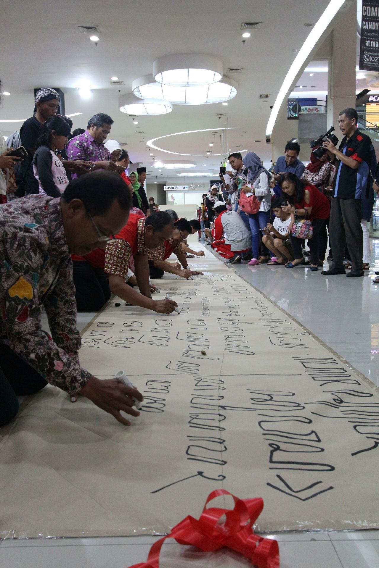 MURI Aksara Jawa